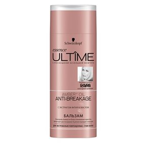 Бальзам Essence ULTÎME Amber+Oil Anti-Breakage