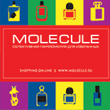 MOLECULE BOX