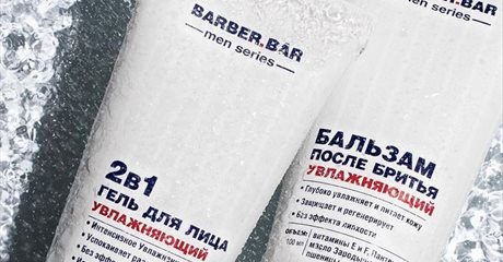 Мужская серия BARBER.BAR men series от cafemimi