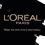L'Oréal Paris Bag